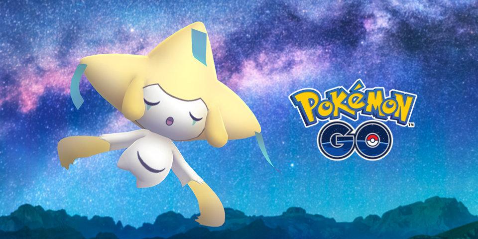 Pokémon GO ULTRA Bonus (Settembre 2019)